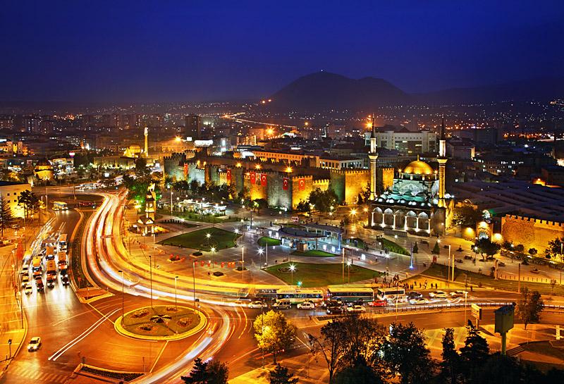 Erzurum - Kayseri uçak bileti
